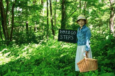 STEPS ~里山ソムリエな日々~